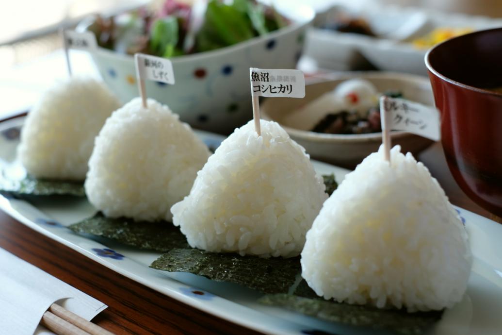 さん お 米屋