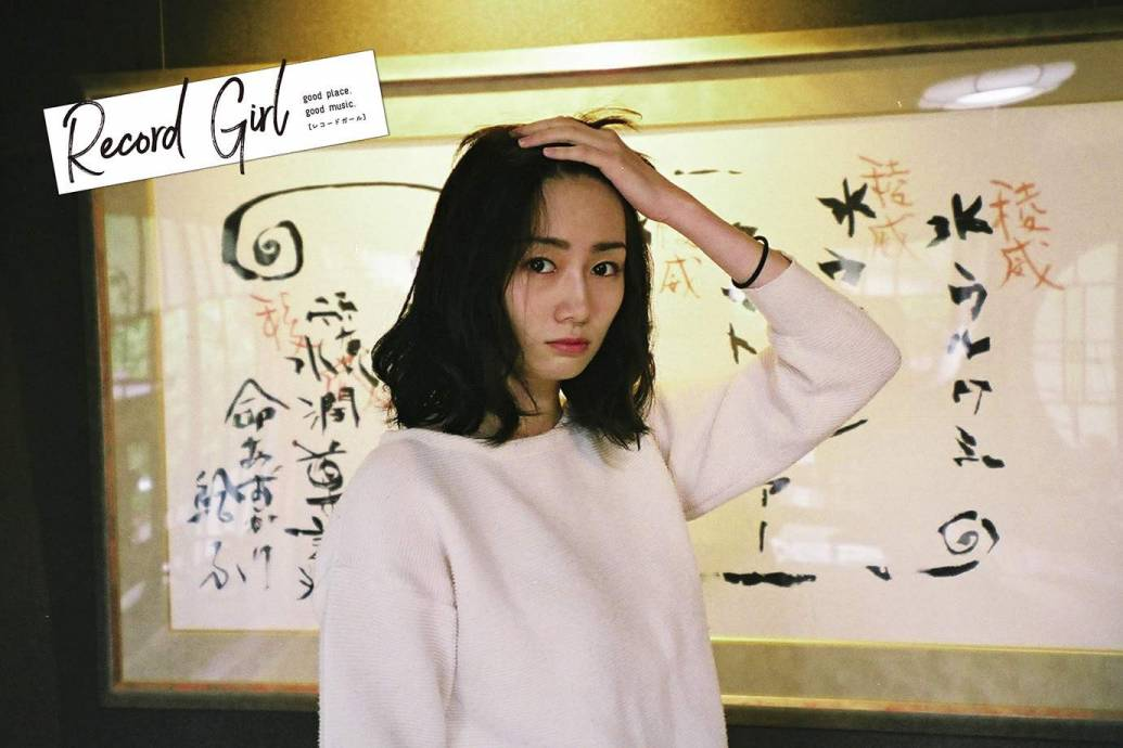 �record girl�vol21 ������� ten����editors saga
